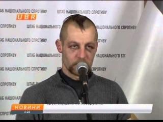 Интервью голого казака Михаила Гаврилюка