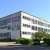 Школа №2 города Димитровграда.