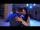 Первый танец Свадебный танец Тяжелый дым