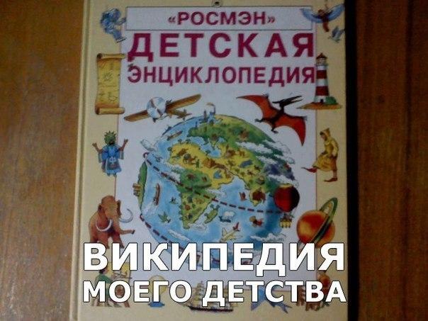 У меня до сих пор целая серия таких книг лежит.