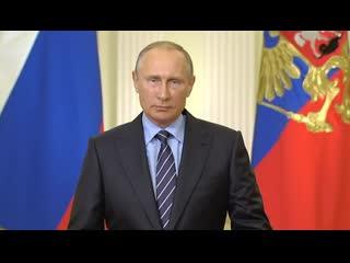 Прямая трансляция: Обращение Владимира Путина к гражданам России в связи с коронавирусом.