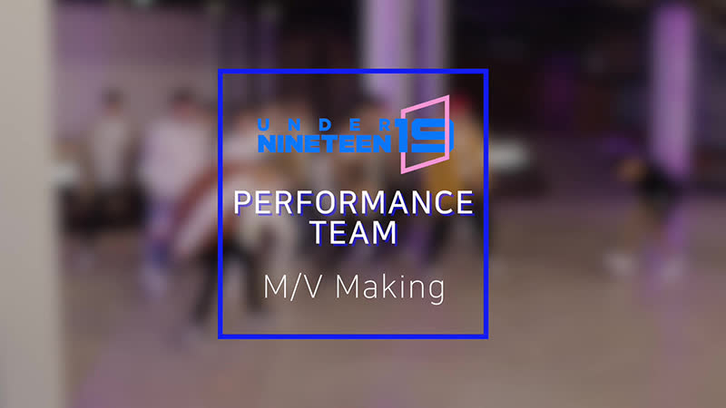 181117 Kosuke @ Performance Team M/V Making for 'UNDER NINETEEN'