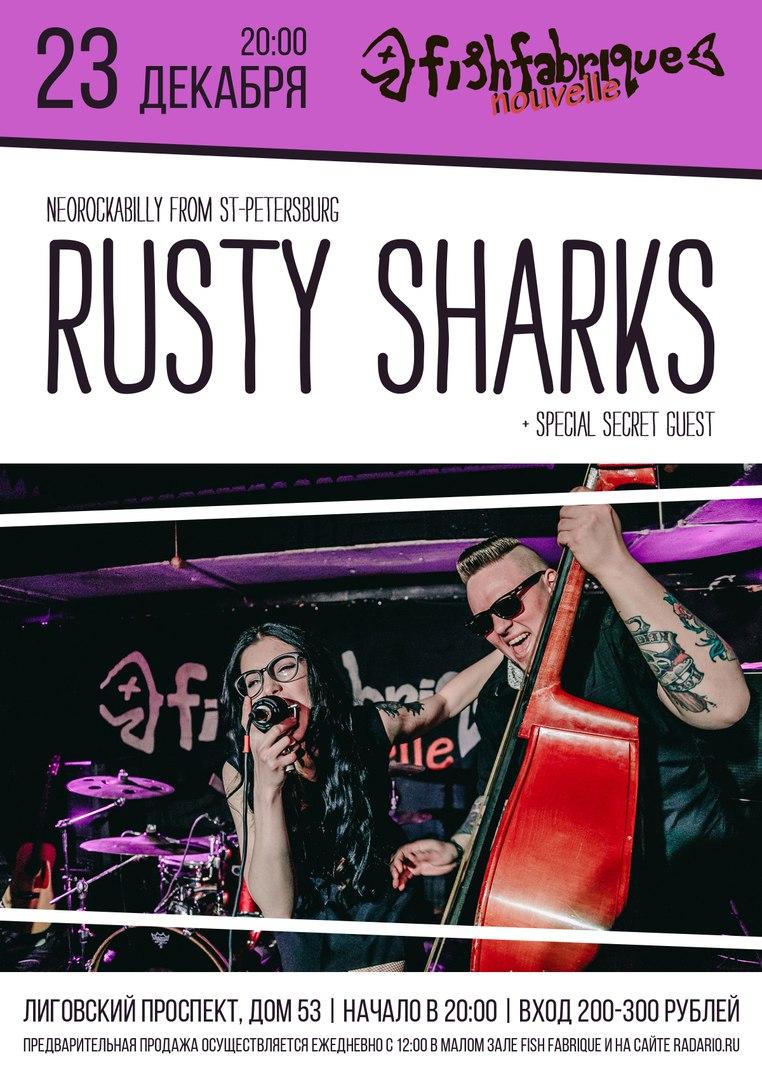 23.12 Rusty Sharks в клубе Fish Fabrique Nouvelle!