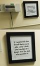 Табличка в одной из поликлиник