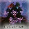 DragonLance. Приключения продолжаются.