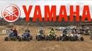 Мотопарк Вельяминово Кросс / Yamaha YFZ450R / Banshee 350 / Yamaha raptor 700