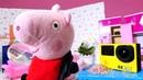 Peppa Wutz und Schorsch werden Detektive. Spielzeugvideo für Kinder.