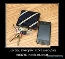 Яновна Хулигановна фото #30