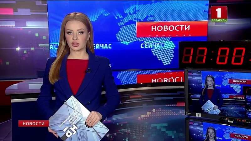 Новости. Сейчас / 17:00 / 22.01.2019