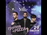 Группа Пицца хэдлайнер Выпускного УрФУ 2019