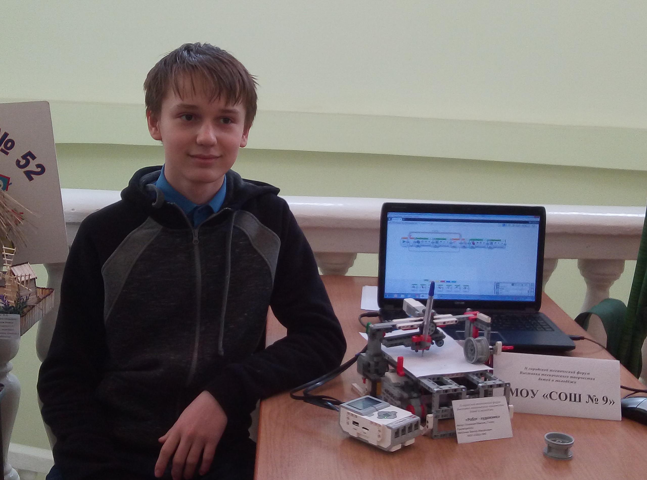 Полежаев Максим, участник 2-ого городского технического форума