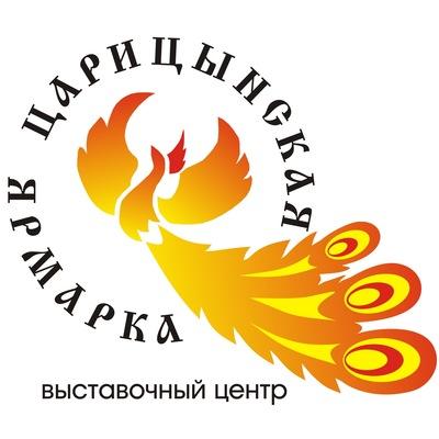 Птица Счастья, 4 января , Волгоград, id159649732