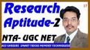 Research Aptitude 2 and Methodology NTA-UGC NET Exam Qus 11 to 20 Part 2 in Hindi