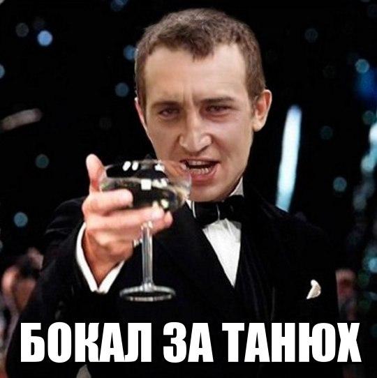 Украинская гимнастка Ризатдинова выиграла 5 золотых медалей в Лос-Анджелесе - Цензор.НЕТ 7596