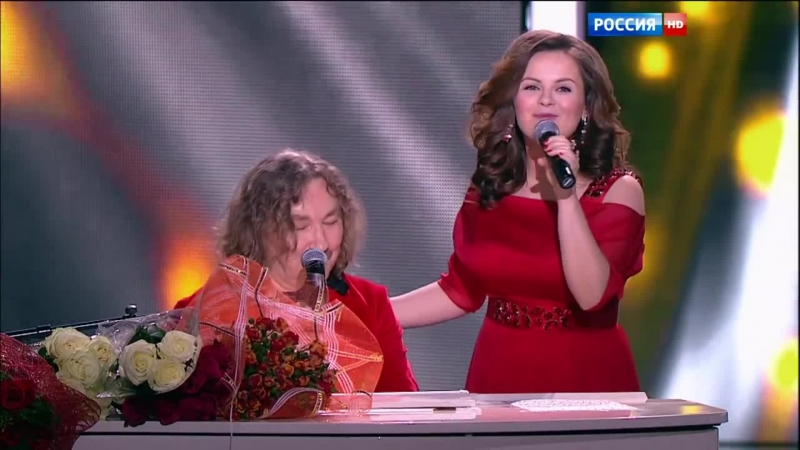 Юлия Проскурякова- Мой мужчина (2016)
