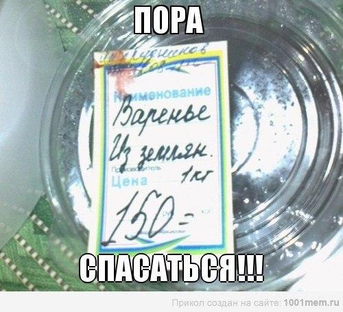 http://cs425424.vk.me/v425424991/7166/pj_ruS2mG-w.jpg