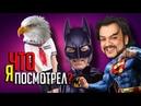 САМЫЕ УПОРОТЫЕ МУЗЫКАЛЬНЫЕ КЛИПЫ - РУССКИЕ, ЯПОНСКИЕ И ДРУГИЕ!