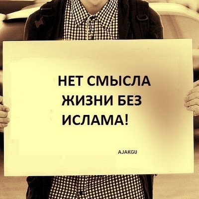 Aigerim Ubaidakyzy, 23 марта , Пермь, id212215771