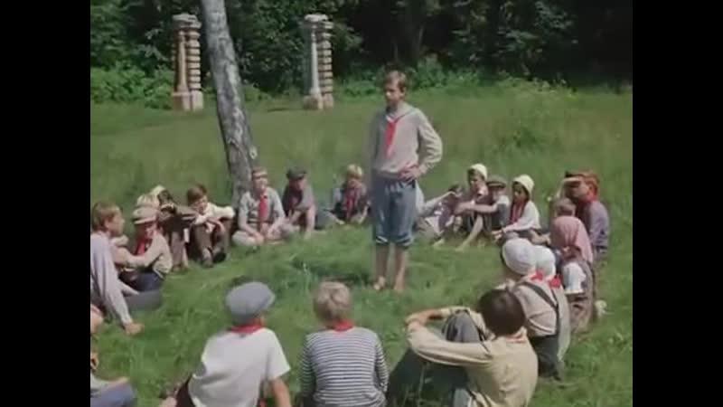 1 Разбор членов отряда Бронзовая птица 1974 2 серия С 34 минуты