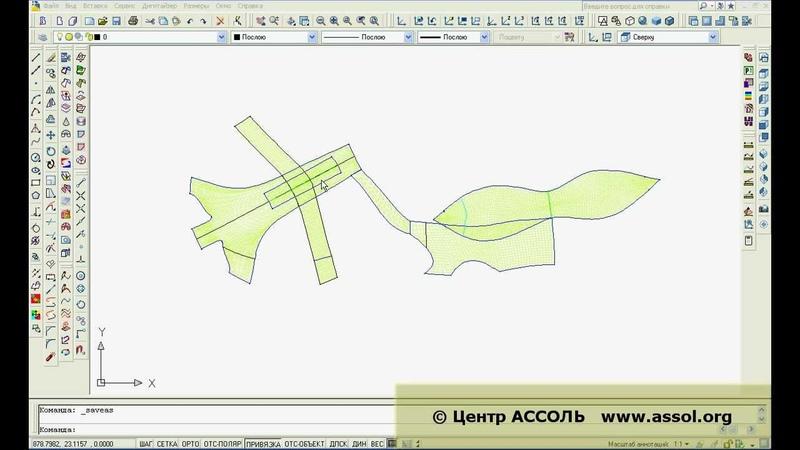 САПР АССОЛЬ - 3D обувь