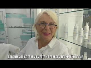 Acne-free expert