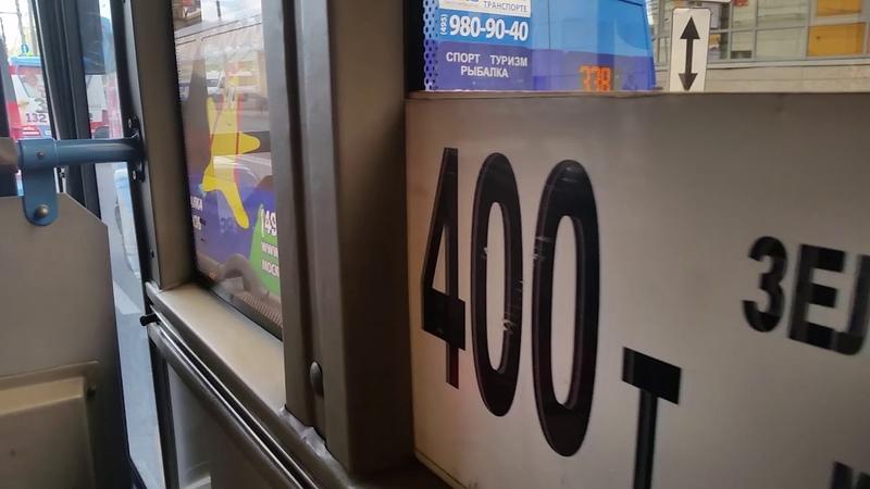 Отъезд 400 автобуса с Речного - московские билеты действуют без заморочек 20180427 100630
