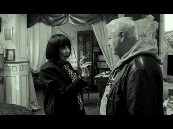 Фильм Вечное возвращение 2012