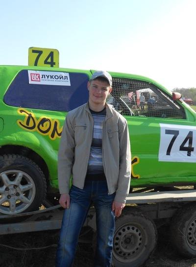 Андрей Станиславчик, 9 ноября 1994, Витебск, id106704863
