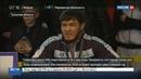 Новости на Россия 24 • В Туле определились первые призеры кадетского Кубка Европы по дзюдо