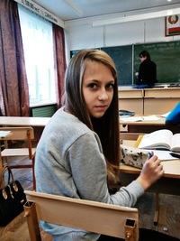 Катя Лунцевич