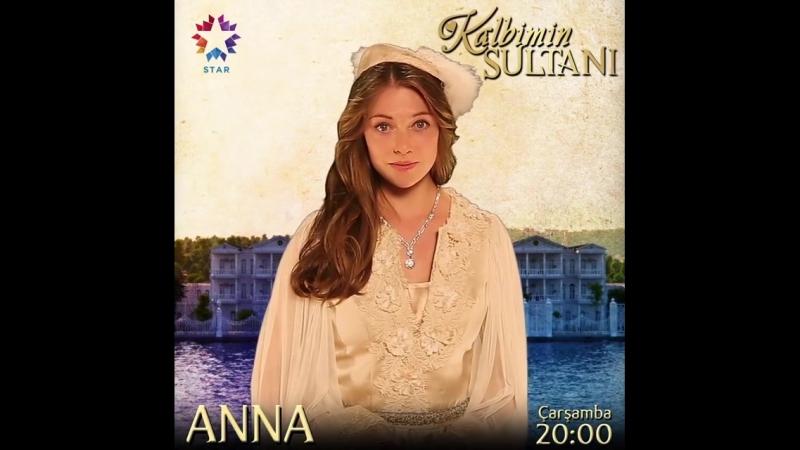 Ancak masallarda yaşanacak bir büyük aşkın eline düşen Anna...KalbiminSultanı ilk bölümüyle bu akşam 20.00 Star'da!