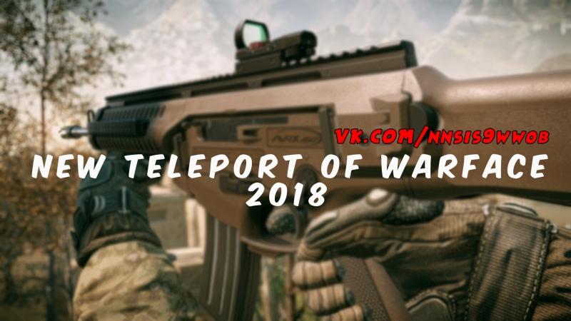 Новый телепорт Warface by vk.com/nnsis9wwob