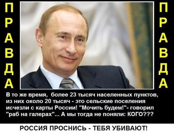 Оккупанты выполнили обещание Путина прятаться за женщинами с детьми - Цензор.НЕТ 6273