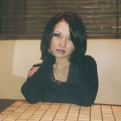 Елена Тютюгина, 4 августа , Омск, id87977772