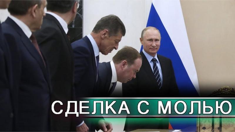 Российские технократы и кремлевские гопники