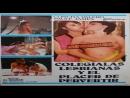 Colegialas Lesbianas Y El Placer De Pervertir 1983 Alfonso Balcázar - Concha Valero, Andrea Albani, Jordi Batalla