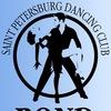 Клуб Спортивного Бального Танца «РОНД»