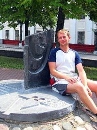 Сергей Кравцов, 15 июня 1974, Астрахань, id185232129