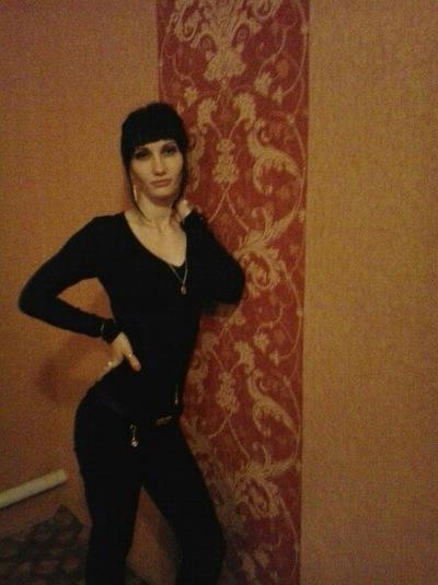 Юлия Тарануха, 10 июля 1990, Новопсков, id105371234