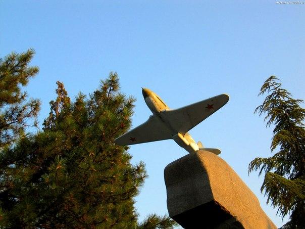 Памятник Летчикам 8-ой Воздушной Армии