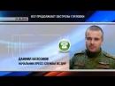 Даниил Безсонов - ВСУ продолжают обстрелы Горловки. 21.05.18. Актуально