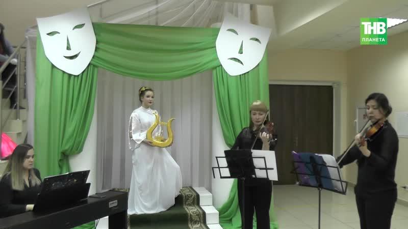 Шаран районында Театр елына багышланган чара үтте