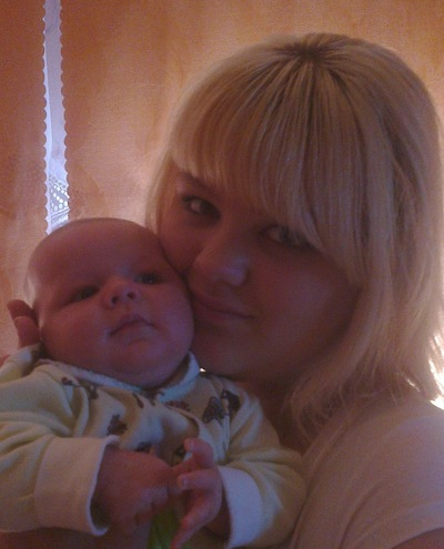 Валентина Политико, 9 августа , Задонск, id154238151