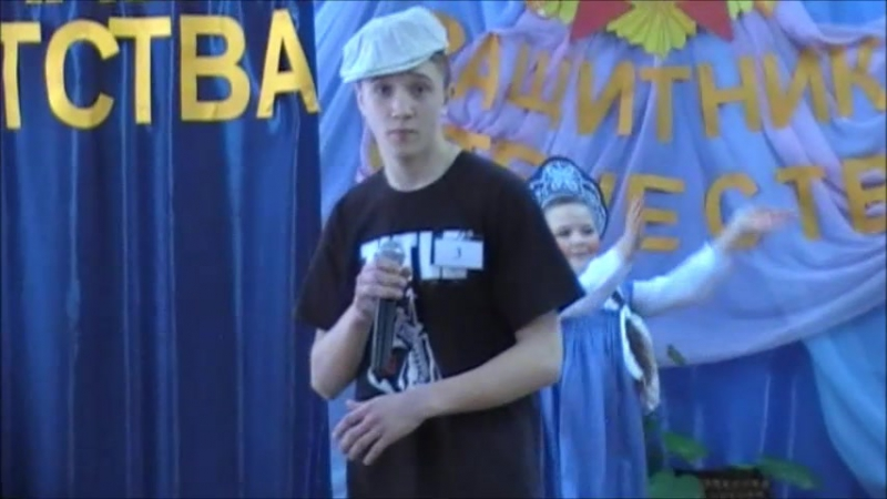 Каретников Евгений