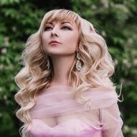 Анастасия Веривская