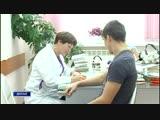 По сообщению Роспотребнадзора, на минувшей неделе в Юрге зарегистрировано более 500 случаев острых респираторных вирусных инфекц