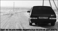 Серега Зданович, 6 марта 1995, Ростов-на-Дону, id142738177