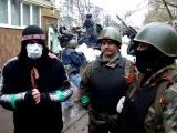 sputnikipogrom.com: интервью с защитниками Славянска и Красного Лимана, 13.04.2014 - часть 4