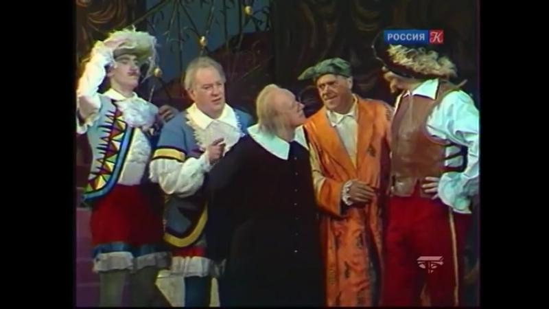 Мещанин во дворянстве (1977). СССР. спектакль.