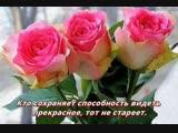 Рашид Бейбутов-Только у любимой могут ....